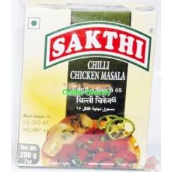 Sakthi Curry Powder 200gm
