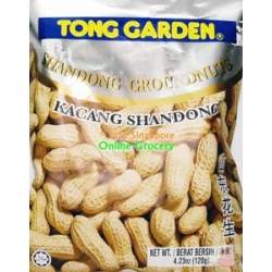 Tong Garden Salted Broad Beans 40gm