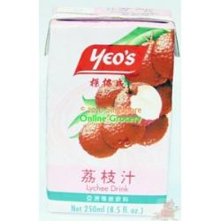 Yoko Mangosteen Soap 100gm