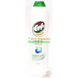 Clear Ice Cool Shampoo 100ml