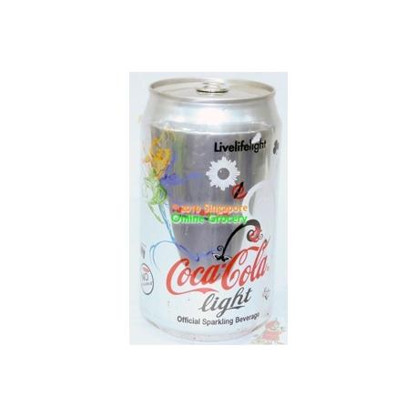 Coconut Sugar Gula Melaka 500gm