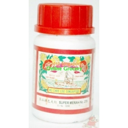Franch Oil Nh Traditional Medicine 120ml