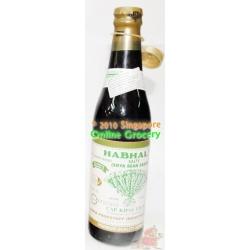 Hajee Makkah Pain Killer Medicated Oil 25ml