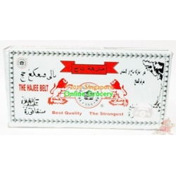 Hamam Soap With Neem Tulsi B Aloe Vera 90gm