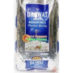 Dawat Basmati Rice 5kg