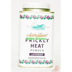 Prickly Heat Powder Lavendar 50gm