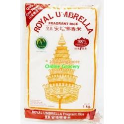 S Murthy Spicy Murukku