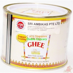 Sri Maha Babu Smokeless Refined Camphor 200gm
