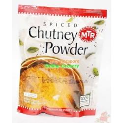 Mtr Puliogare Powder Tamarind Rice Mix 200g