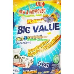 Uncle Cooks Basmati Rice 5kg