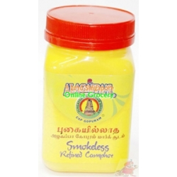 Alagappa's Smokeless Refined Camphor 54 Tablets