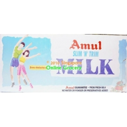 Anarkali Super Basmati Rice 5kg
