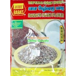 Babas Turmeric Powder 1kg