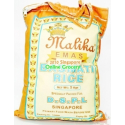 Malika Green Beans Split 500gm