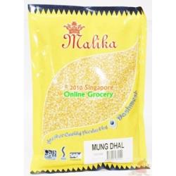Malika Rajma 1kg