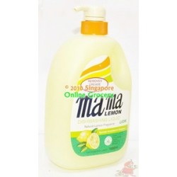 Mama Dishwashing Liquid Anti Bacterial 1m00ml