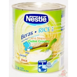 Nestle Cream 170gm